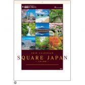 スクエア・ジャパン日本の四季