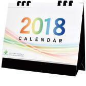 カラフルエコカレンダー(黒台紙)