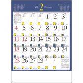 月暦(品切れ)