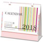 卓上カレンダー2018(大)(品切れ)
