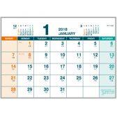 プラリングカレンダー