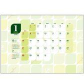 ペーパーケースカレンダー