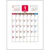 ペーパースタンドカレンダー