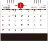 パレットカラーカレンダー