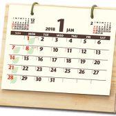 木の卓上カレンダー