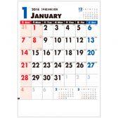 3色スケジュールカレンダー