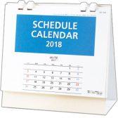 スケジュールカレンダー(品切れ)