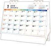カラフルエコカレンダー(白台紙)