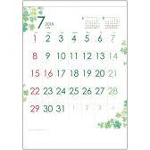 クローバーカレンダー(品切れ)