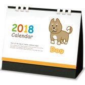干支カレンダー(戌)