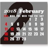 MiniMini卓上カレンダー(品切れ)