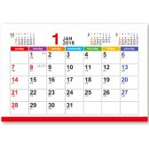 種付卓上カレンダー(クローバー)