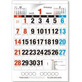 A2書き込みカレンダー(品切れ)