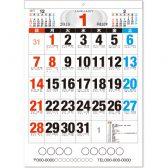 B3 3色文字月表
