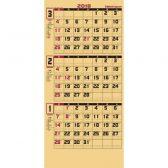 クラフト3ケ月文字月表(ミシン目入)