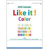 Like it ! Color