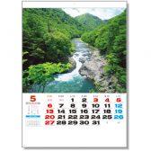 日本観光風景(品切れ)