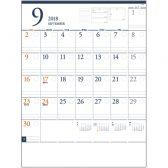 付箋で管理カレンダー
