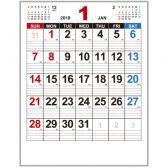 スケジュールメモカレンダー
