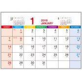 エココンパクトカレンダー(品切れ)