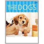 THE DOGS(犬)(ミシン目入り)(品切れ)
