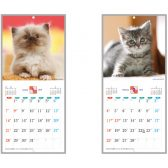 THE CATS(猫)(段返し)