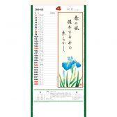 花の詩(日本画)メモ欄・紐付