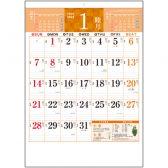 色彩暦(二十四節気入)(品切れ)
