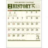 ヒストリーカレンダー(世界の歴史)(品切れ)
