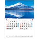 日本の四季(品切れ)