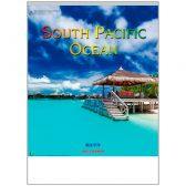 南太平洋(在庫僅少)