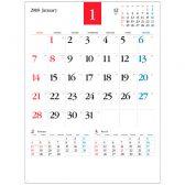 マイルドカラーカレンダー