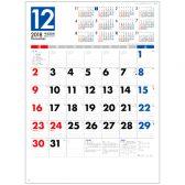 マンスリープラン(6週表示・年間カレンダー付)