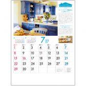 住まいの知恵カレンダー(品切れ)