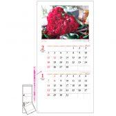 フローラルヒーリング(花療法)(2か月文字)