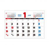 :極ふつうの卓上カレンダー〔ペーパーリング〕