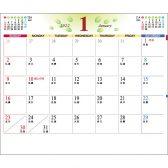 :マルチ卓上カレンダー