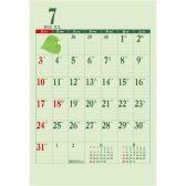 :ジャンボ・グリーンカレンダー