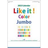 :Like it! Color Jumbo