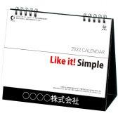 :卓上 Like it! Simple