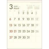:DAYS(文字月表)