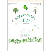 :FOREST GREEN