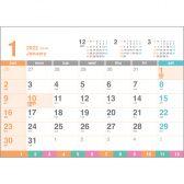 :クリアカラーカレンダー