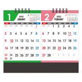 : 卓上/セパレート2ヵ月カレンダー