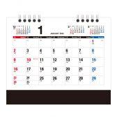 : 卓上/抗菌カレンダー